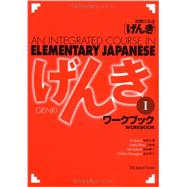 Genki I: An Integrated Course in Elementary Japanese I