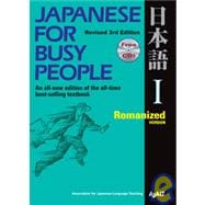 Japanese for Busy People I Romanized Version includes CD