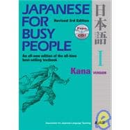 Japanese for Busy People I Kana Version includes CD