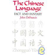 The Chinese Language 9780824810689R