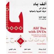 Alif Baa with DVDs : Introduction to Arabic Letters and Sounds