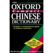 Oxford Concise English-Chinese Chinese-English Dictionary