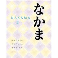 Student Activities Manual (SAM) for Hatasa/Hatasa/Makino's Nakama 2: Japanese Communication, Culture, Context