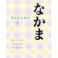 SAM for Hatasa/Hatasa/Makino's Nakama 2: Japanese Communication, Culture, Context