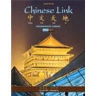 Chinese Link Intermediate Chinese, Level 2/Part 1 Plus MyChineseLab with Pearson eText multi semester -- Access Card Package
