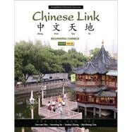 Chinese Link Beginning Chinese, Simplified Character Version, Level 1/Part 2
