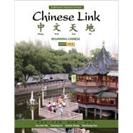 Chinese Link Beginning Chinese, Traditional Character Version, Level 1/Part 2