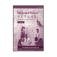 Integrated Chinese Part 1 Level 1  Text in Simplified Version: Zhong Wen Ting Du Shuo Xie