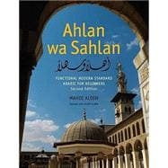 Ahlan Wa Sahlan - Functional Modern Standard Arabic for Beginners 2e (with Free DVD and CD)