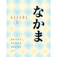 Nakama 1, 2nd Edition