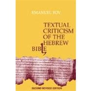 Textual Criticism of the Hebrew Bible