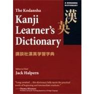 The Kodansha Kanji Learners Dictionary