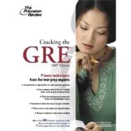 Cracking the GRE, 2007 Edition