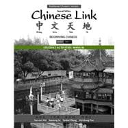 Student Activities Manual for Chinese Link Beginning Chinese, Traditional Character Version, Level 1/Part 1