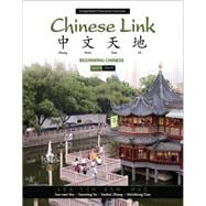 Chinese Link Beginning Chinese, Simplified Character Version, Level 1/Part 1