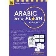 Arabic in a Flash