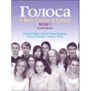 Golosa : A Basic Course in Russian, Book 1 Value Pack (includes Student Activities Manual and Oxford New Russian Dictionary )