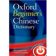 Oxford Beginner's Chinese Dictionary 9780199298532R