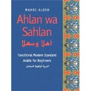 Ahlan Wa-Sahlan : Functional Modern Standard Arabic for Beginners