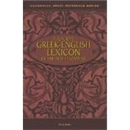 Zond Grk Ref Ser/read Grk Eng Lx : And a Beginner's Guide for the Translation of New Testament Greek
