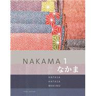 Nakama 1 Japanese Communication, Culture, Context