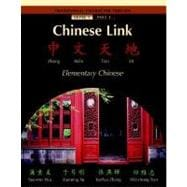 Chinese Link Traditional Character Version Elementary Chinese