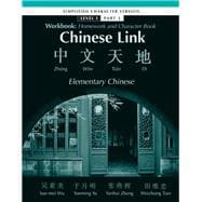 Chinese Link Simplified Level 1 Part 2